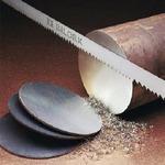 Круги стальные из наличия, резка, доставка +7(343)2687815; 2687815@mail.ru