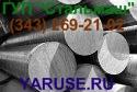 Круг сталь 19ХГН - ГП Стальмаш - продажа круга 19ХГН из наличия (343) 372-3655