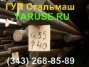 Круг сталь 45 - ГП Стальмаш