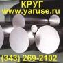 Круг сталь 12ХН2 - ГП Стальмаш - продажа круга 12ХН2 из наличия