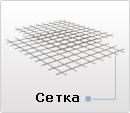 Сетка стальная - ГП Стальмаш - из наличия (343) 268-7815